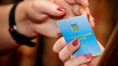МОН заборгувало Укрзалізниці понад мільярд гривень за перевезення студентів