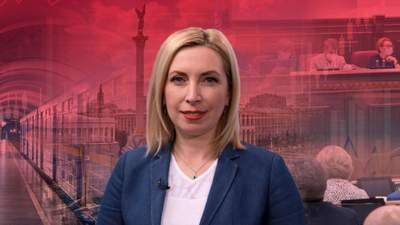 Что обещает Ирина Верещук: программа кандидата в мэры Киева