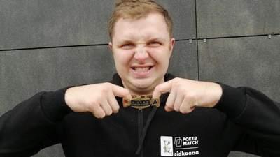 """Влад Sidkaaaa Сідіхін: """"Через п'ять років хочу виграти браслет WSOP"""""""