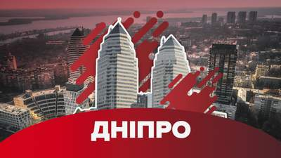 Екзитпол на виборах у Дніпрі: хто стане мером та які партії підтримали найбільше