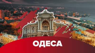 Экзитполы в Одессе: кто побеждает на выборах мэра и какие партии могут пройти в городской совет