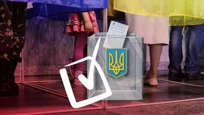 Явка на місцевих виборах: скільки українців проголосували