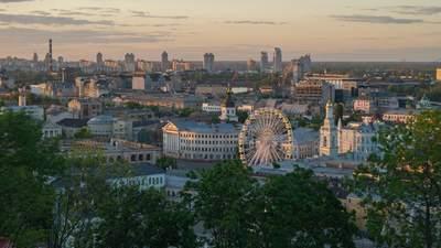 Природа настолько очистилась: Киев попал в топ рейтинга самых чистых городов мира