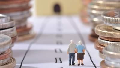 Пенсии, которых не будет: к чему надо готовиться украинцам