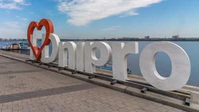 Важливий регіон: кого і як обиратимуть на Дніпропетровщині