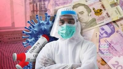"""200 тисяч на лікування від коронавірусу: чому """"безкоштовна"""" допомога така дорога"""