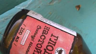 Настойка глоду і не тільки: як за згодою МОЗ фармацевтичний спирт вбиває українців