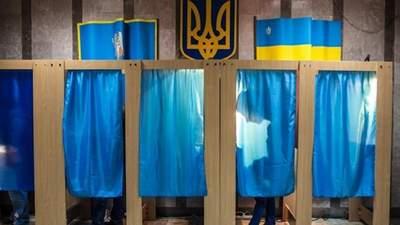 Вирок нашій політиці: чи є досконалі партії та лідери в українській владі?