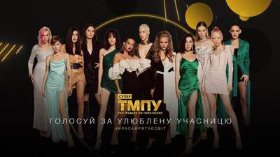 Супер топ-модель по-украински: все участницы шоу
