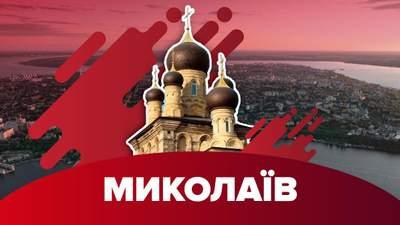 Экзитполы в Николаеве: кто побеждает на выборах мэра