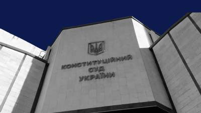 """""""Антидержавний заколот"""": як Коломойський і КСУ знову узаконили корупцію"""