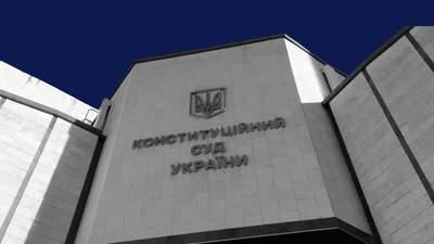 """""""Антигосударственный мятеж"""": как Коломойский и КСУ снова узаконили коррупцию"""