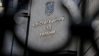Ця загроза співмірна з Путіним: про скасування е-декларування КСУ