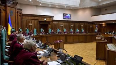 Конституционный суд загнал Украину в тупик