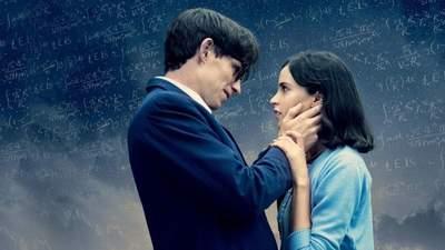 Для справжніх романтиків: 10 фільмів про кохання, знятих за реальними подіями