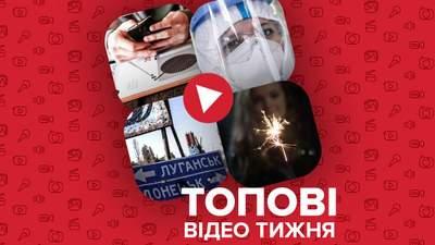 Реинтеграция ОРДЛО и правила цифрового этикета – видео недели