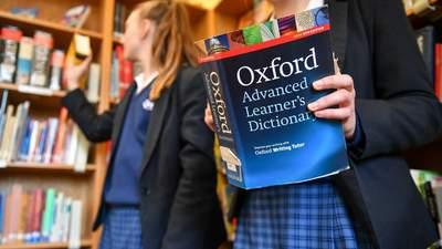 Впервые за 15 лет: почему Оксфордский словарь не смог выбрать слово года
