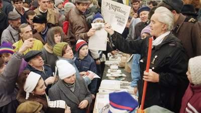 Україна відзначає 29-ту річницю проведення референдуму за незалежність