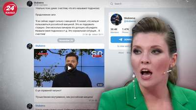 """Ответ Скабеевой: почему мир не признает отраву """"Спутник V"""""""