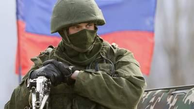 Россия превратила Крым на территорию террора