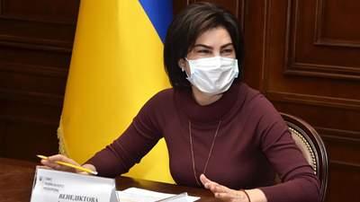 Дело Татарова: почему Венедиктова снова вызвала недоверие к себе