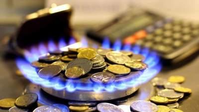 Протести проти цін на газ: чи були підстави для підвищення тарифів