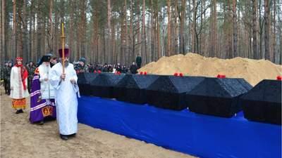 Корюковская трагедия: преступление нацистов при молчаливом согласии советских партизан