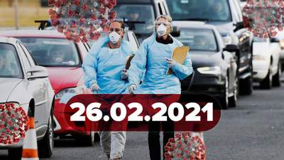 Новини про COVID-19 в Україні та світі: Pfizer можна зберігати у звичайних умовах, обмеження ЄС