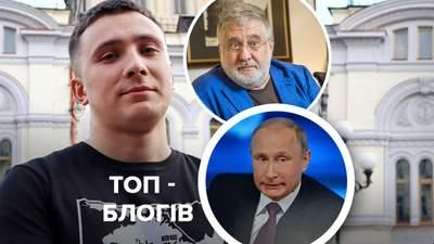 Новини для Коломойського, попередження для судді Стерненка та майбутнє Росії: блоги тижня
