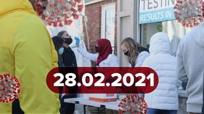 Новини про COVID-19 в Україні та світі: 4 основні групи ризику, як часто потрібно вакцинуватись