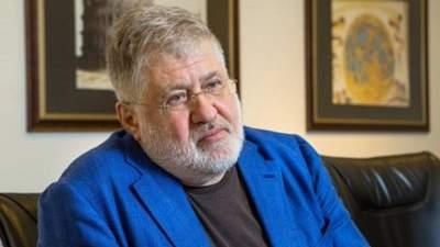 У США наважились, поки в Україні бояться: у справі Коломойського – гучні новини
