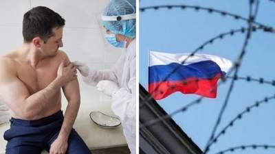 Главные новости 2 марта: вакцинация Зеленского, санкции ЕС и США против России