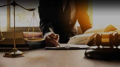 Цена правосудия и манипуляция Гетманцева: Украина заняла 158 место по эффективности в мире