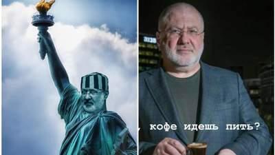 """""""Кофе идешь пить"""": як відреагували соцмережі на санкції США проти Коломойського"""