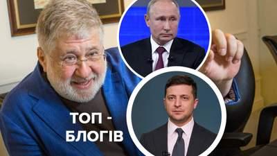 Порція санкцій від США для Росії і Коломойського та Зеленський проти Медведчука: блоги тижня