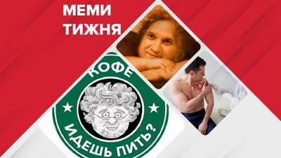 Меми тижня: біцепс Зеленського, Аваков – ангел, Дубінський – дубіна, а Коломойський без кофе