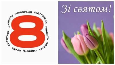 """Українки – не """"слабка стать"""": як в мережі привітали жінок з 8 Березня"""