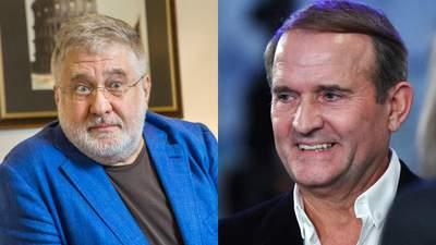 Первые жертвы деолигархизации: Медведчук и Коломойский покидают клуб олигархов