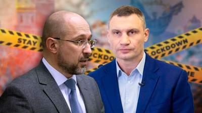Конфликт между Кличко и правительством: игра на публику или борьба за власть