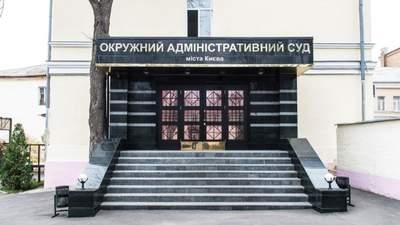 О ликвидации знаменитого Окружного админсуда Киева: что ждет судей