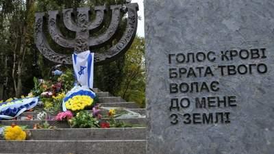 Убивали за этническую принадлежность: почему правда о Холокосте важна для Украины