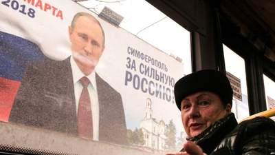 Помірні фашисти: чому в Росії немає лібералів