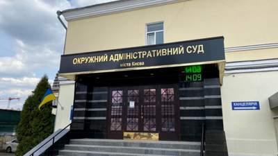 Ликвидация ОАСКа законопроектом Зеленского: о преимуществах, недостатках и будущем судей