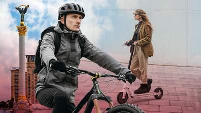 Де у Києві можна орендувати самокати та велосипеди: сервіси та ціни
