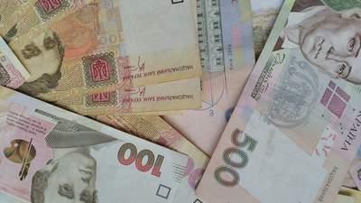 Обяжут ли украинцев нести наличные в банки и какие налоги предлагают платить