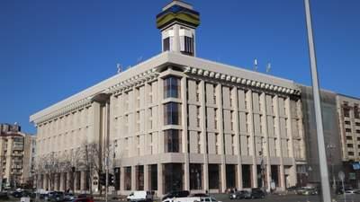 Украина после Майдана: реформы в коме