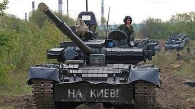Женская пропаганда: россиянка по требованию спецслужб вербовала патриотические ОО из Украины