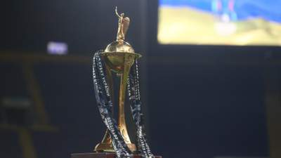 Що ви знаєте про Кубок України: Тест до фінального матчу Динамо – Зоря