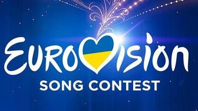 Украина на Евровидении: какие места занимали наши музыканты в шоу – инфографика