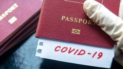 Сертификаты и паспорта вакцинации: как украинцам готовиться к путешествиям